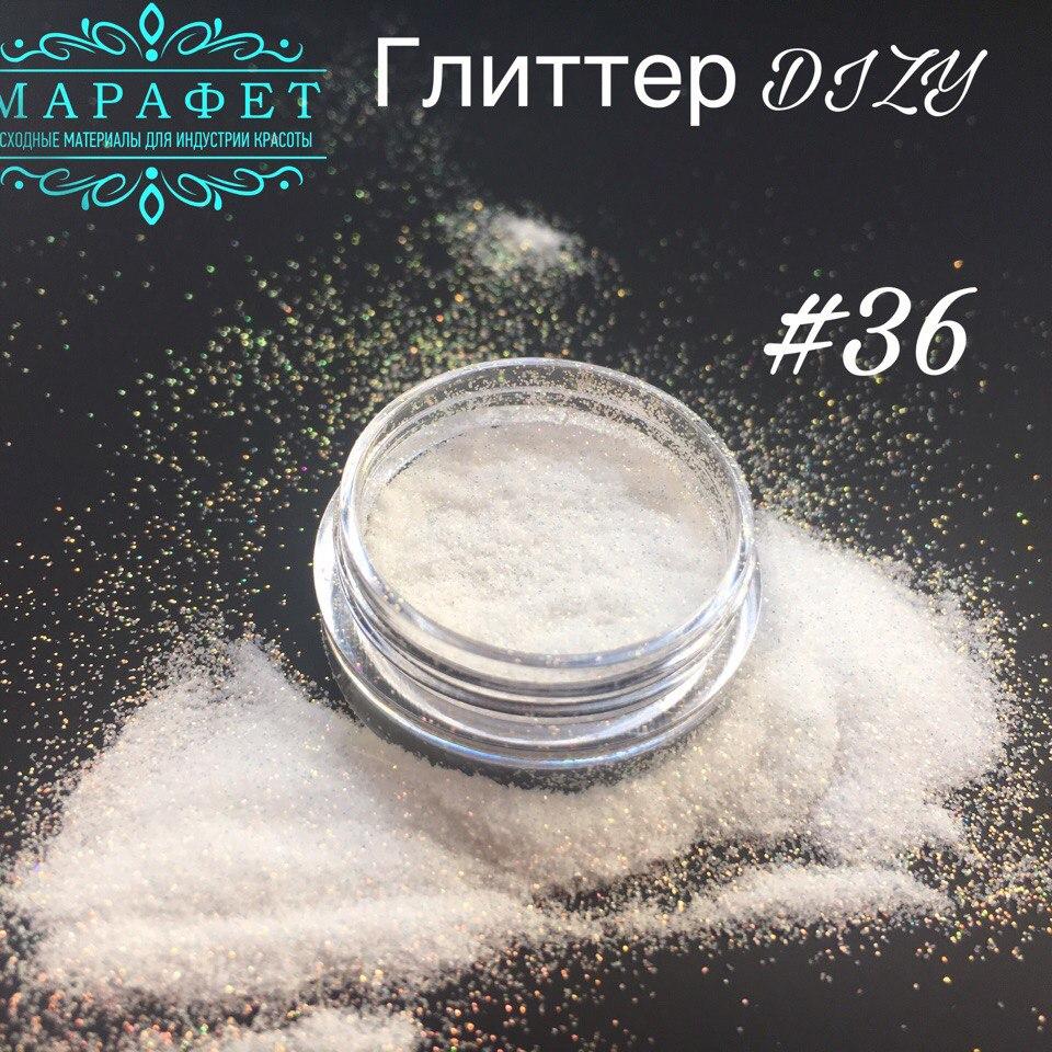 Глиттер DIZY ПЫЛЬ №36 в банке 2,5гр