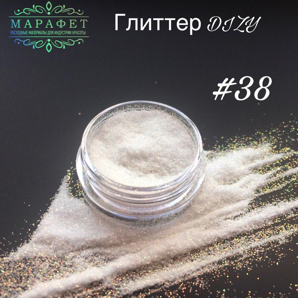 Глиттер DIZY ПЫЛЬ №38 в банке 2,5гр