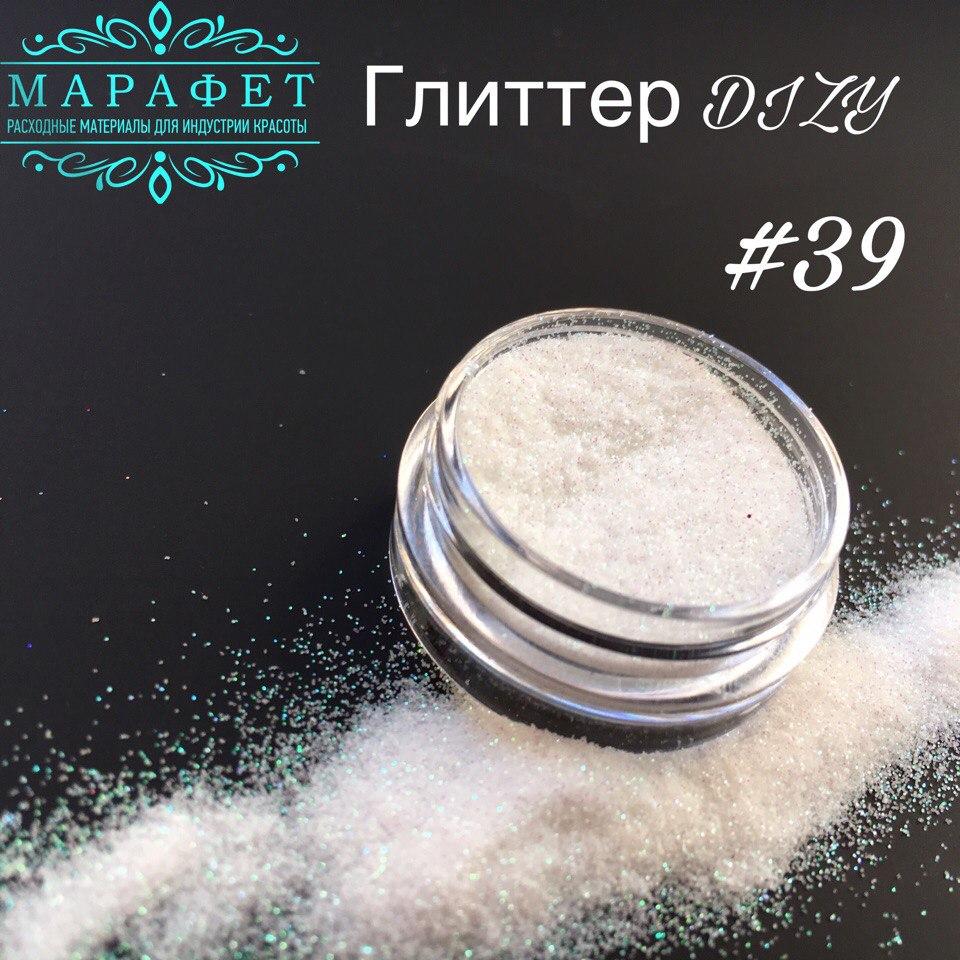 Глиттер DIZY Песок №39 в банке 2,5гр