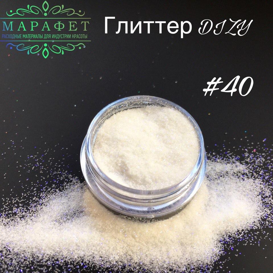 Глиттер DIZY ПЫЛЬ №40 в банке 2,5гр
