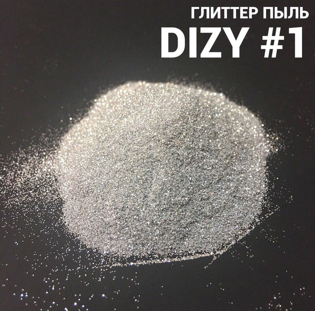 Глиттер DIZY Пыль №01 пакет 100гр