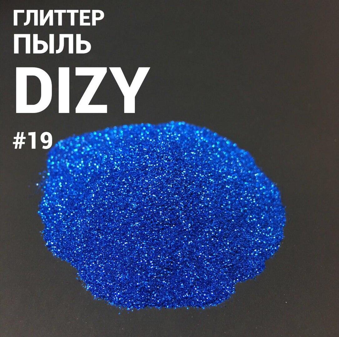 Глиттер DIZY Пыль №19 пакет 100гр