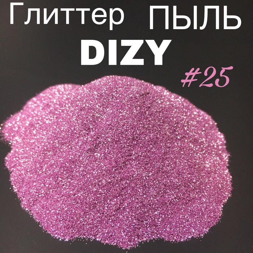 Глиттер DIZY Пыль №25 пакет 100гр