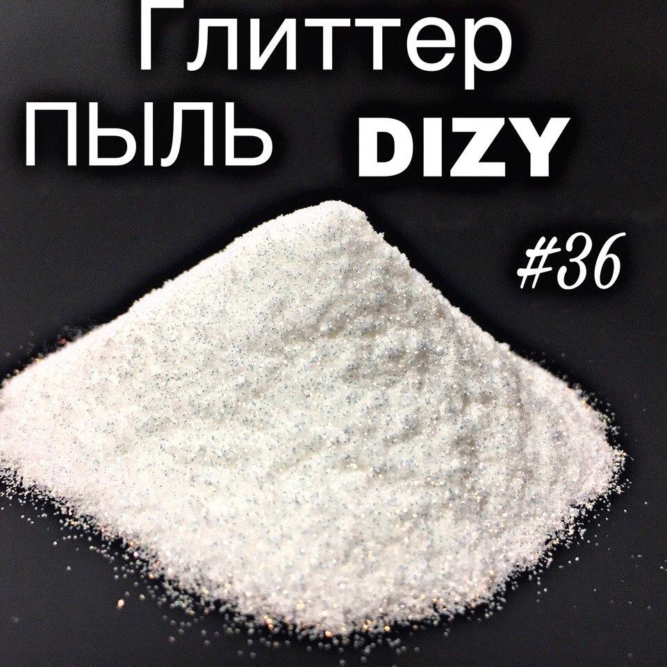 Глиттер DIZY Пыль №36 пакет 100гр