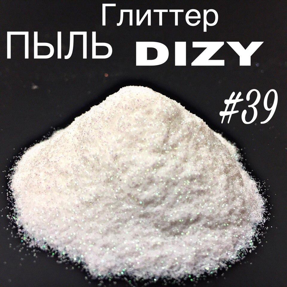 Глиттер DIZY Пыль №39 пакет 100гр