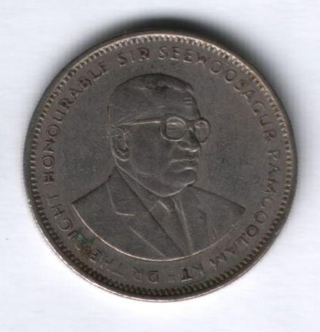1 рупия 1991 г. Маврикий
