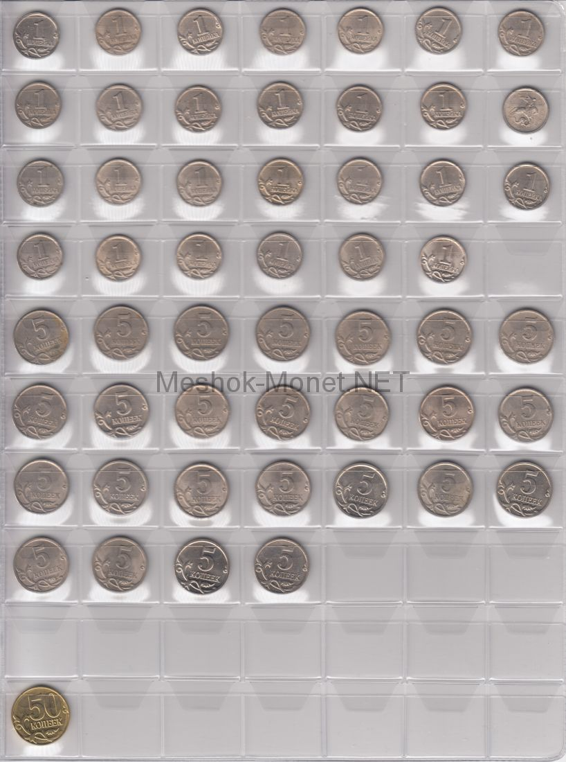 Набор монет регулярного чекана 1997-2018