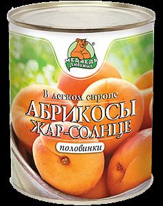 """Абрикосы Жар-солнце """"Медведь любимый"""" ж/б 850мл"""