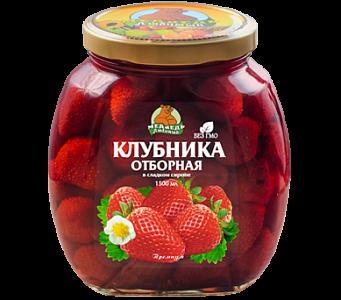 """Клубника в сладком сиропе """"Медведь любимый"""" ст/б 1500м"""