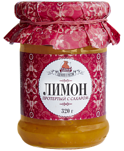 "Лимон протертый с сахаром ""Медведь любимый"" ст/б 320гр"