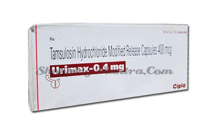 Уримакс капсулы (Тамсулозин 0.4мг) Ципла Фарма для лечения аденомы простаты | Cipla Pharma Urimax Capsules (Tamsulosin 0.4mg)