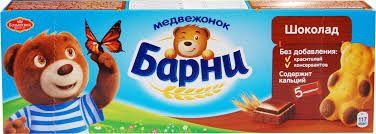 Медвежонок Барни пирожное бисквитное шоколадное 150г