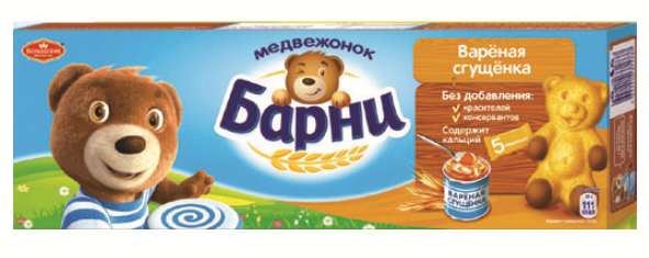 Медвежонок Барни пирожное бисквитное вареная сгущенка 150г