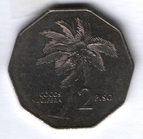 2 песо 1990 г. Филиппины