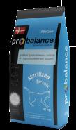 ProBalance Sterilized Корм сухой для кастрированных котов и стерилизованных кошек (10 кг)