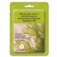 Skinlite маска для лица с коллагеном и экстрактом морских водорослей, 1 шт
