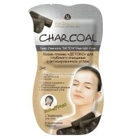 Skinlite маска плёнка для глубокого очищения с активированным углём для лица Charcoal, 2 применения