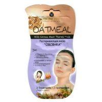 Skinlite маска распаривающая для лица овсянка, 2 применения