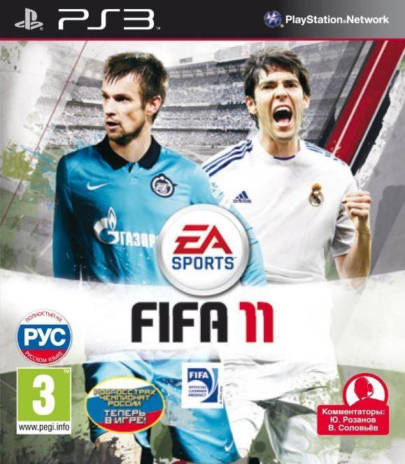 Игра FIFA 11 (PS3, русская версия)