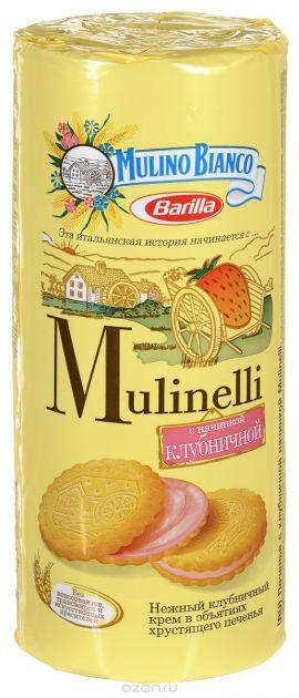 Мулинелли печ. с клубничной начинкой 300г