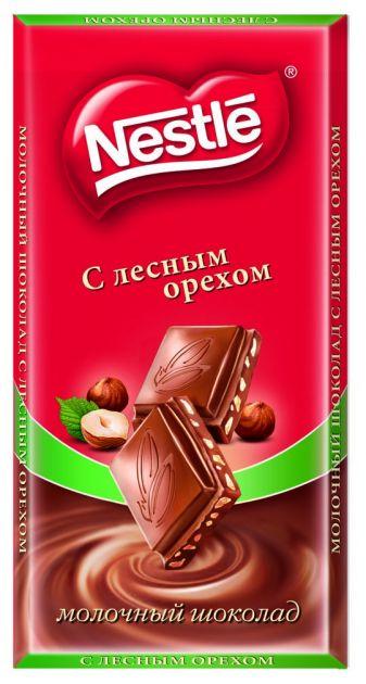 Нестле мол. шок. с орехом 90г