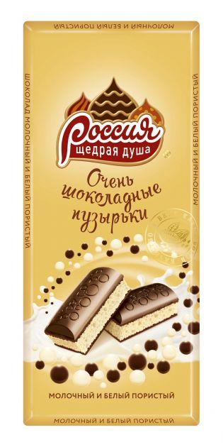Россия шок. молочный и белый пористый 82г