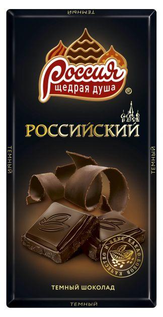 Российский шок. темный 90г