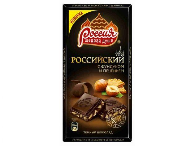 Россия шок. темный фундук/печенье 90г