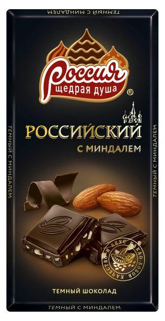 Российский шок. темный с миндалем 90г