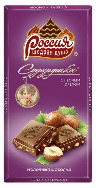 Сударушка мол. шок.с лесным орехом 90г