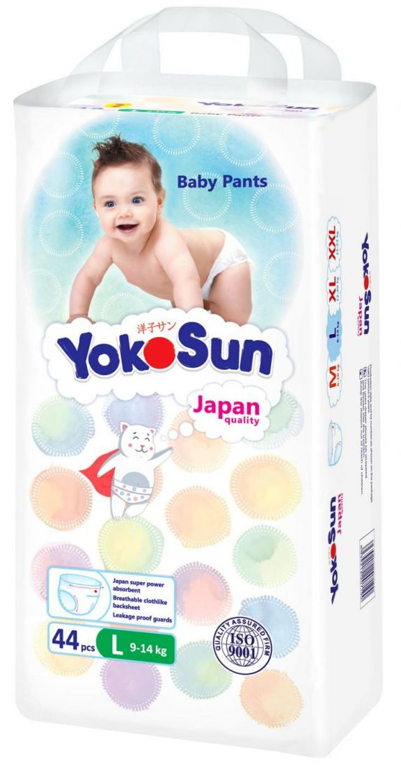 YokoSun (L)