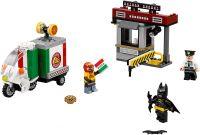 70910 LEGO В коробке