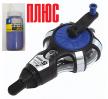 СПЕЦКОМПЛЕКТ: Отбивка порошковая (малярный шнур) Shinwa 20м синий корпус М00013238 ПЛЮС Порошок для отбивки синий 300г М00007807