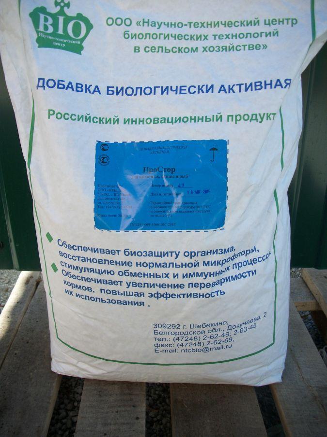Пробиотик ПроСтор 0.5 кг  Вознесеновские корма