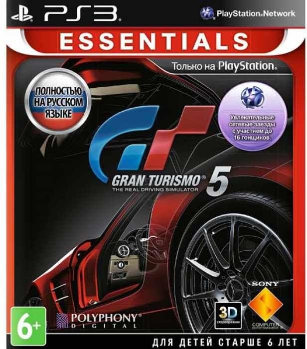 Игра Gran Turismo 5 (PS3)