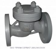 Клапан обратный 16с10нж Ду80 Ру16 подъемный стальной