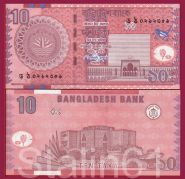 Бангладеш 10 така 2010 UNC ПРЕСС ИЗ ПАЧКИ