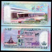 Бангладеш 25 така 2013 UNC ПРЕСС ИЗ ПАЧКИ /ПАМЯТНАЯ / Юбилейная