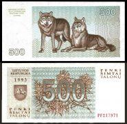 Литва 500 талонов 1993 UNC ПРЕСС ИЗ ПАЧКИ