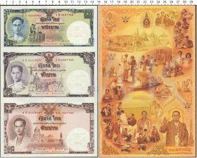 Памятная купюра - 16 бат (10+5+1), 2007 г, посвященная 80-летию короля Таиланда Рамы IX. UNC, ПРЕСС