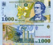 Румыния 1000 лей 1998 UNC ПРЕСС ИЗ ПАЧКИ