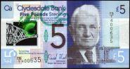 Шотландия 5 фунтов 2015 UNC ПРЕСС ИЗ ПАЧКИ