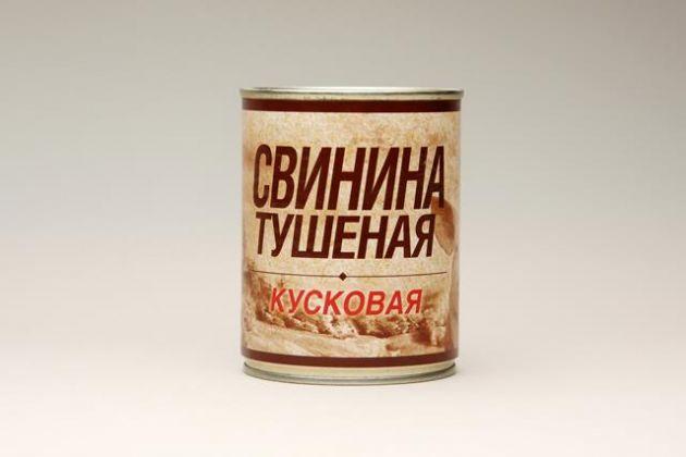 "Свинина тушеная ""Вотчина"" Кусковая ж/б ТУ 338гр*30"