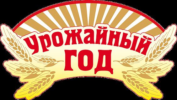 """Урожайный год Рассольник """"Навля"""" ст/б 500г*12"""
