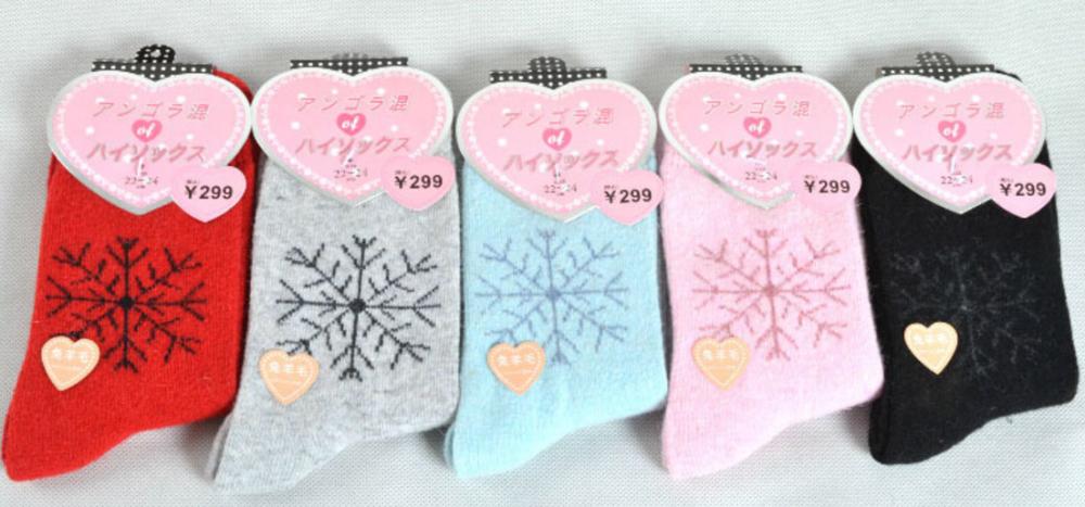 Женские носки с добавлением шерсти р-р 35-39 Снежинки