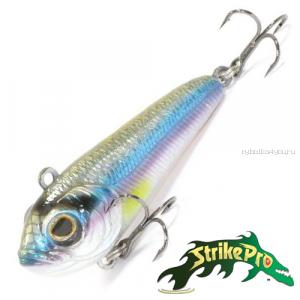 Воблер Strike Pro Batfish 50 8,5gr #A210-SBO-RP