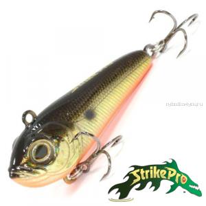 Воблер Strike Pro Batfish 50 8,5gr #613-713