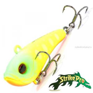 Воблер Strike Pro Batfish 50 8,5gr #A178S