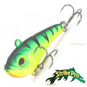 Воблер Strike Pro Batfish 50 8,5gr #A103S
