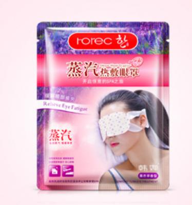 Горячая паровая маска на глаза с лавандой Bioaqua